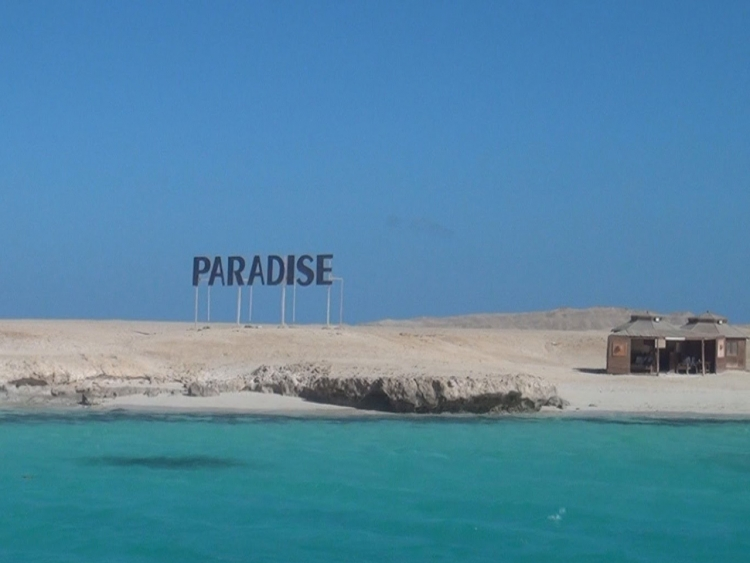Экскурсия на остров Парадайс (Райский остров)